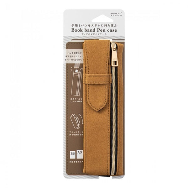 Midori Book Band Pen Case - Tea