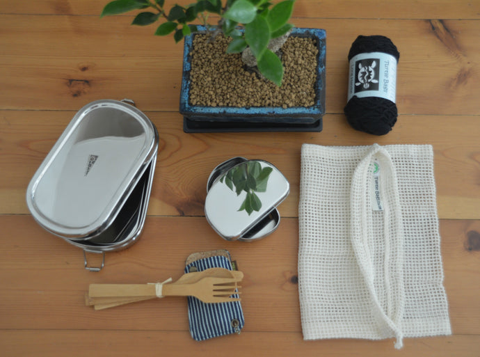 Sustainable Weekend Shopping Set