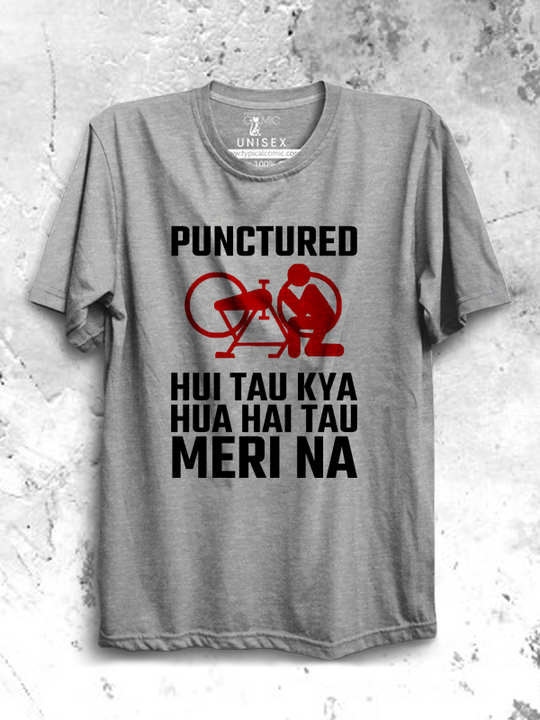 PUNCTURED