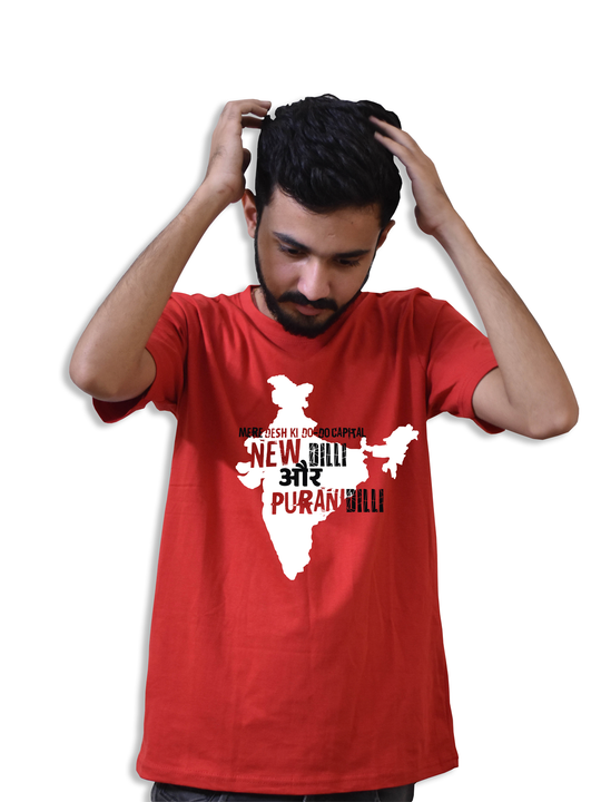 INDIA WITH 2-2 CAPITAL - red half sleeves Tshirt