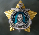 Soviet Union Russia Ushakov General Honor Medal Badge Replica Movie Props