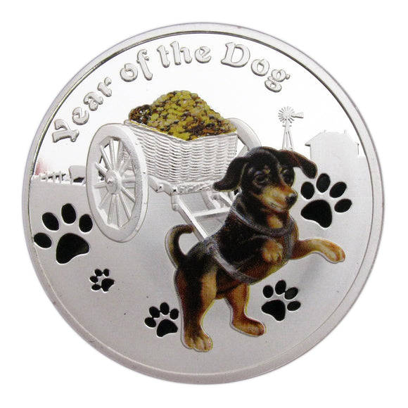 2018 Year of the Dog Lunar Zodiac A Dog Pull a Treasure Car Silver Coin