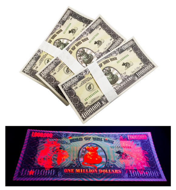 100 Pcs Of One Million Dollars $1,000,000 Fortune Rat Novelty Notes Banknotes UNC Stack