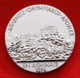 1896 Athens Olympic Games Winner Medal Replica
