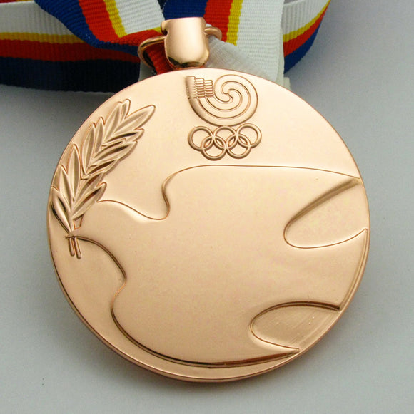 1988 Seoul Olympic Bronze Medal with Ribbon 1:1 Full Size Replica