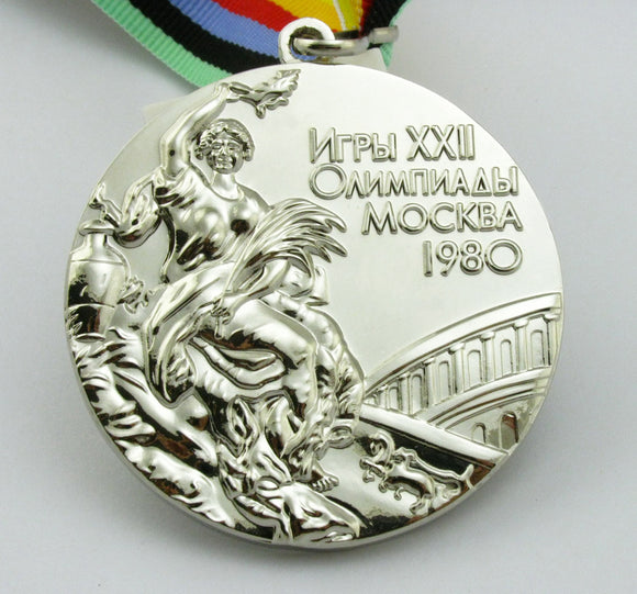 1980 Moscow Olympic Silver Medal with Ribbon 1:1 Full Size Replica