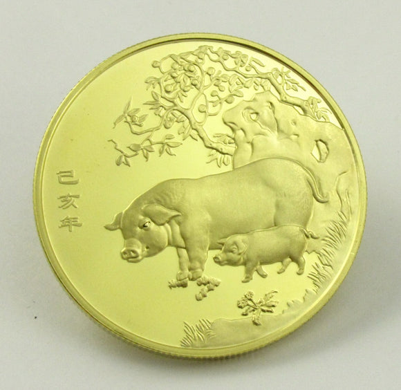 2019 Year of the Pig Chinese Lunar Zodiac .999 Copper Coin Shenyang Mint 33mm