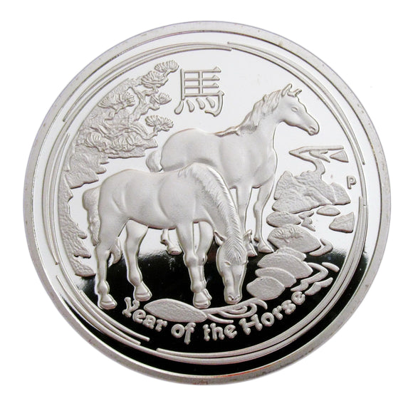 2014 Australia Lunar Zodiac Year of the Horse Silver Coin