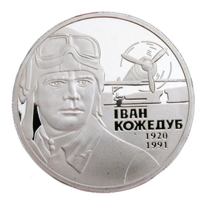 Soviet Union Ace Pilot Kozhedub Silver Coin Fighter Fans Collection
