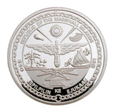 Heroes of Pearl Harbor 50th Anniversary (1941-1991) Silver Commemorative Coin