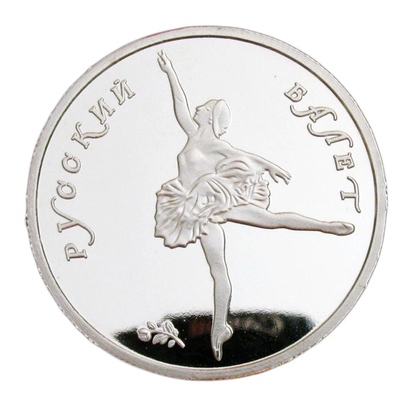 Russian-Ballet-Swan-Lake-Silver-Coin-1