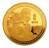 Lunar-Zodiac-Monkey-Gold-Coin-1