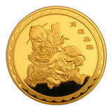 2016 Year of the Monkey & Wealth Kids China Lunar Zodiac 24K Gold Plated Coin