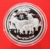 2015 Australia Lunar Zodiac Year of the Goat Silver Coin
