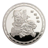 2016 Year of the Monkey & Wealth Kids China Lunar Zodiac Silver Coin