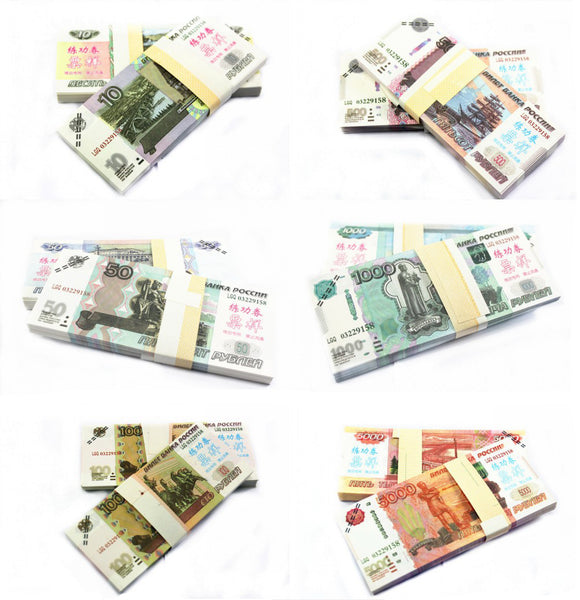 Russian Ruble Banknotes Paper Play Money Movie Props