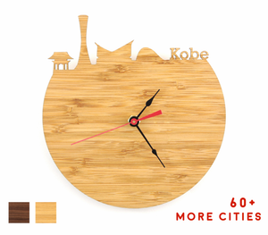 Kobe Skyline Time Zone Clock - Cityscape Art Clock - Long Distance Relationship Gift