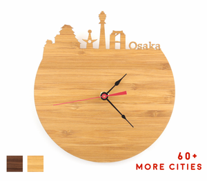 Osaka Skyline Time Zone Clock - Cityscape Art Clock - Long Distance Relationship Gift