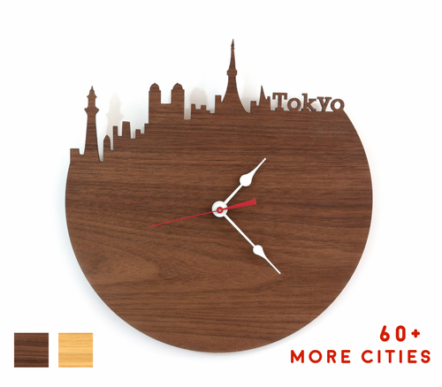 Tokyo Skyline Time Zone Clock - Tokyo Cityscape Art Clock - Long Distance Relationship Gift
