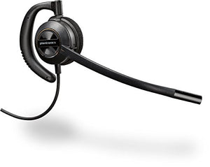 Plantronics EncorePro HW540 Headset