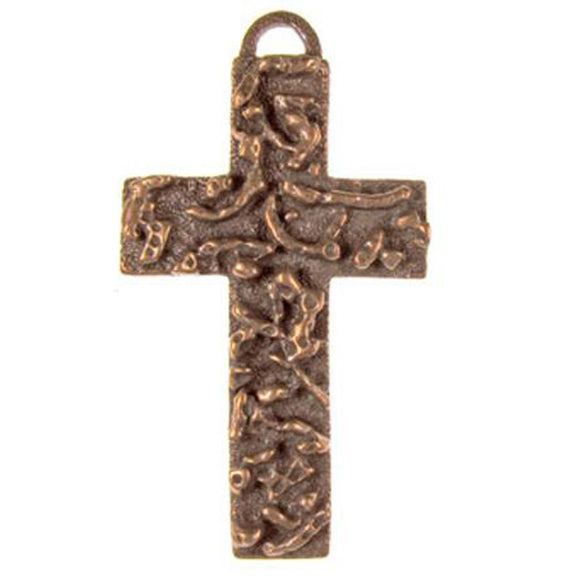 (bzp329-7595) Solid Bronze raised texture traditional cross