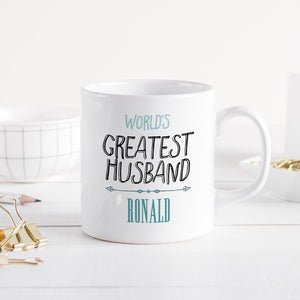 Valentine's Day gift for husband, Personalised world's greatest husband mug with name