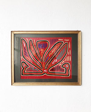 Vintage Framed Mexican Cutwork Textile