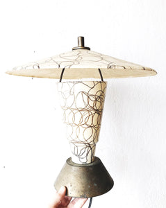 Atomic Era Lamp