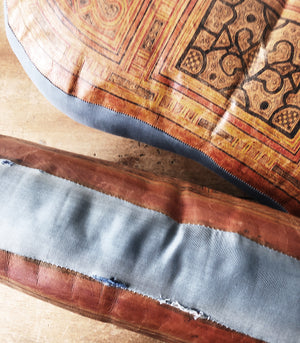 Moroccan Leather and Silk Cushion