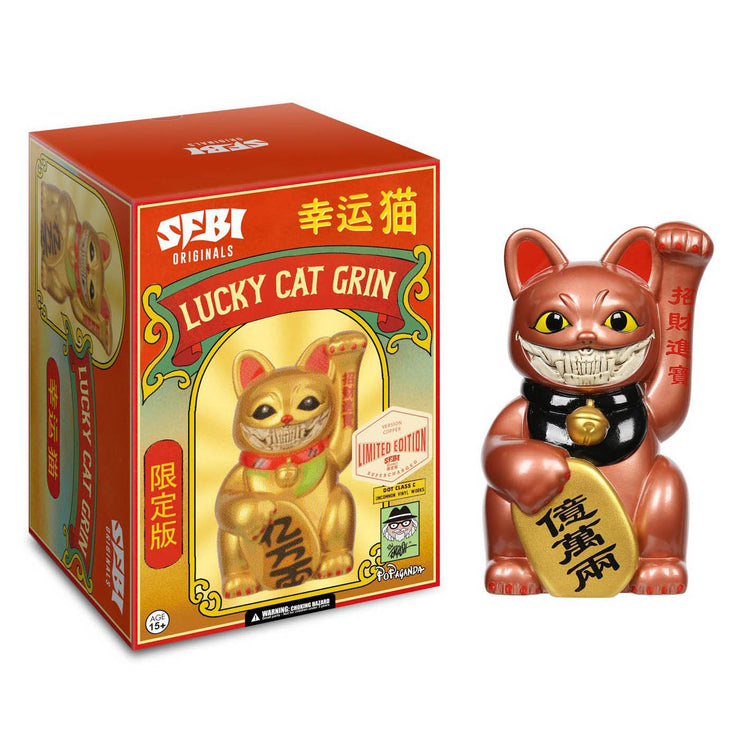 "LUCKY CAT GRIN 6"" - COPPER"