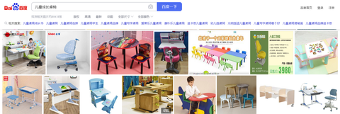 Baidu's search result for ergogrowing table and chairs for children
