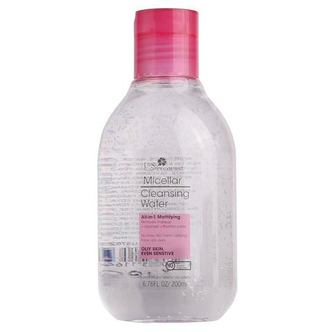 U.S. COLOURS MICELLAR CLEANSING WATER