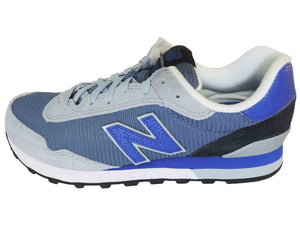 New Balance Men's 515 Sneakers - Got Your Shoes