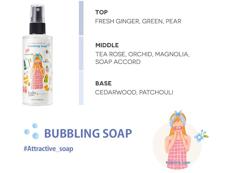 [Annelies Edition] MISSHA All Over Perfume Mist [Bubbling Soap] (120ml)