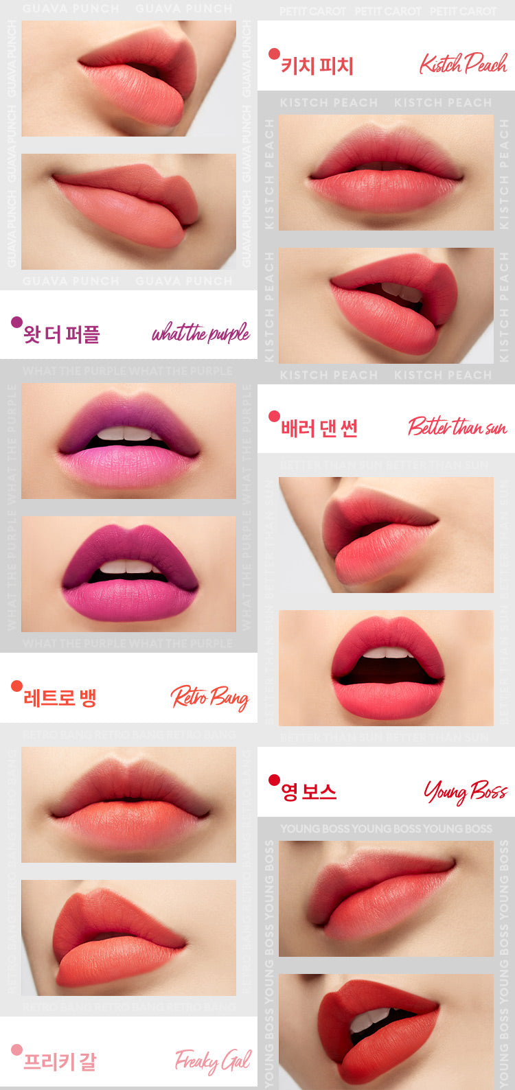 MISSHA Dare Rouge Velvet Color Chart