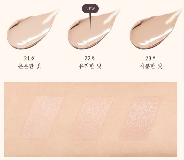 MISA Cho Bo Yang BB Cream Color