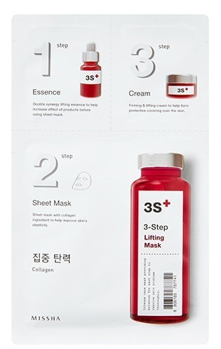 MISSHA 3-Step Lifting Mask (15g,22g,1.5g)