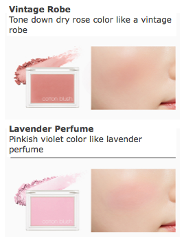 MISSHA Cotton Blush (4g) Color Chart