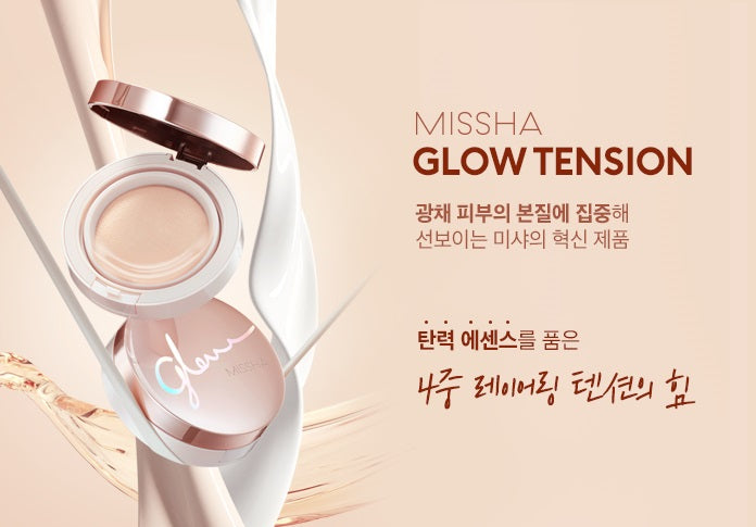 MISSHA Glow Tension SPF50+/ PA+++