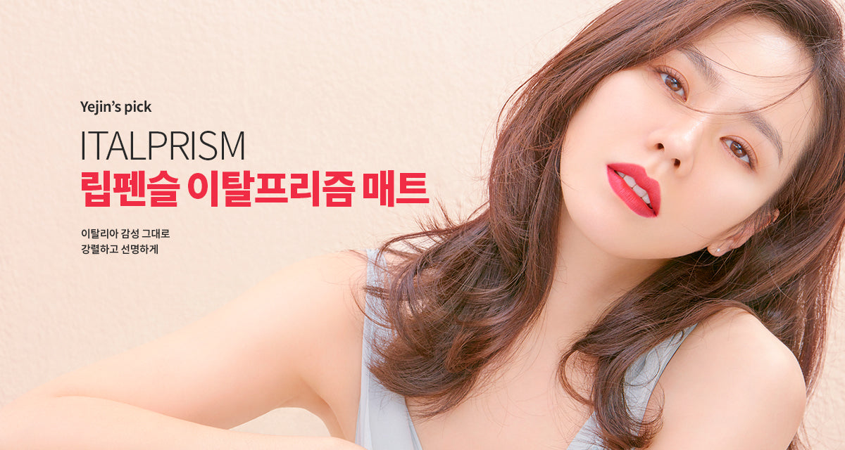 MISSHA Lip Pencil [Italprism] Matt