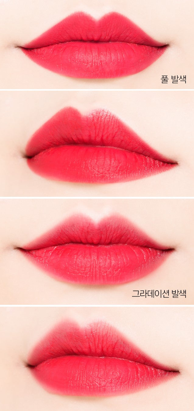 MISSHA Lip Pencil [Italprism] Matt (RD01/Narcissus) (1.5g)