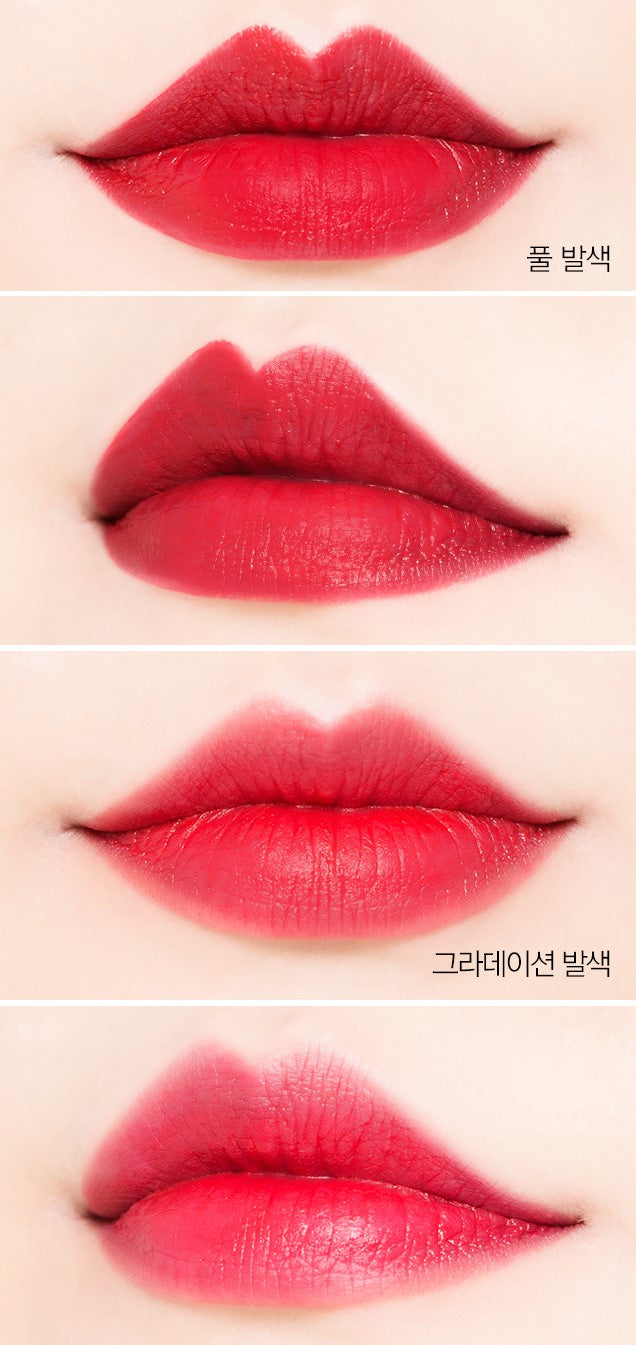 MISSHA Lip Pencil [Italprism] Matt (RD02/Acis) (1.5g)