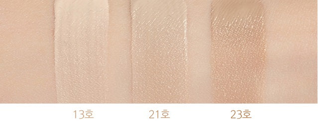 MISSHA M Perfect Cover BB Cream SPF42/PA+++ Color Chart