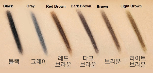 MISSHA Perfect Eyebrow Styler Color Chart