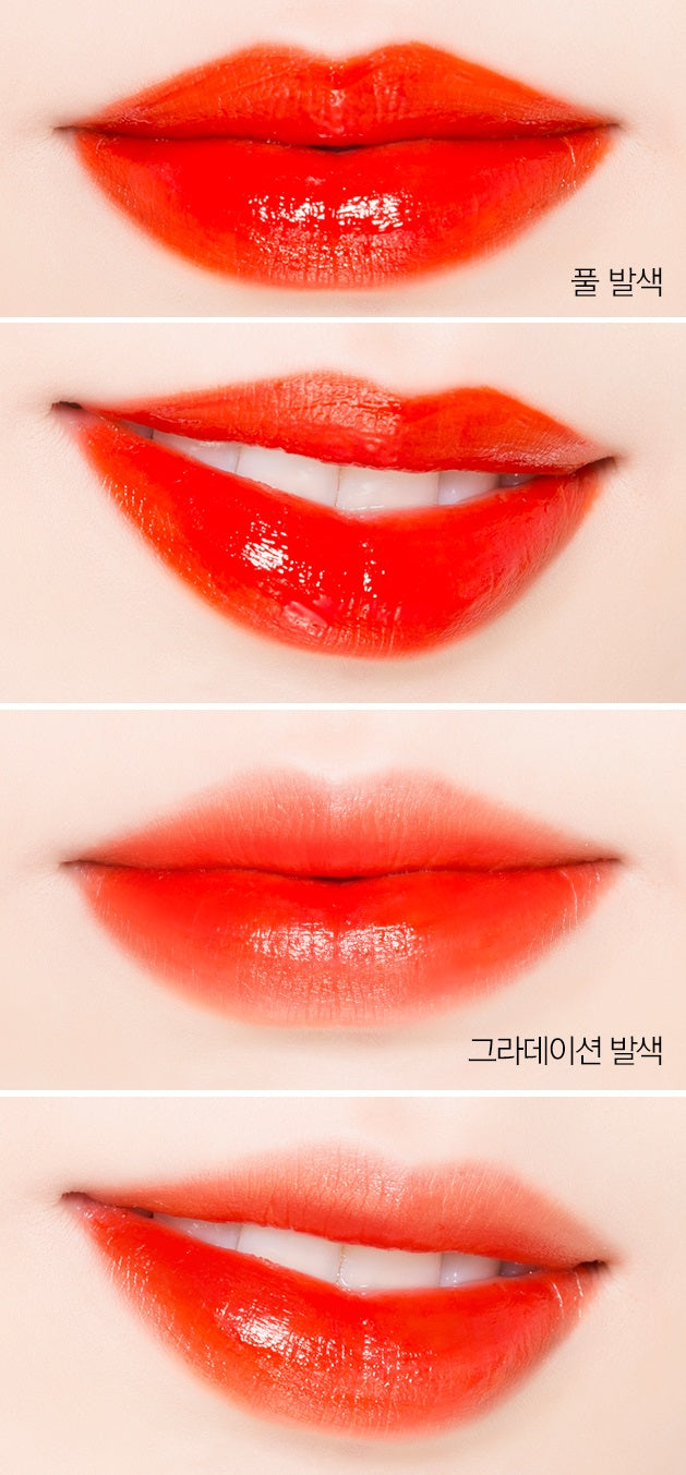 MISSHA Poptastic Jelly Tint (Shocking Orange) (5g)