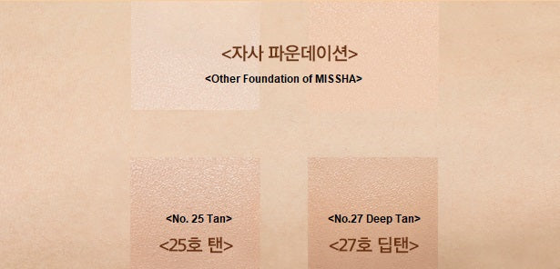 MISSHA Real Lasting Foundation SPF50+/ PA++++