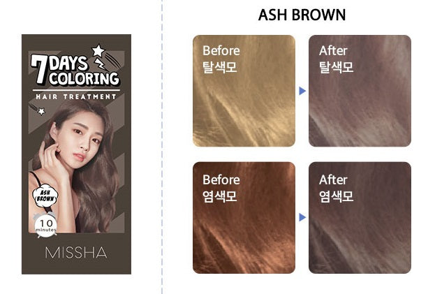 MISSHA 7Days Coloring Hair Treatment Ash Brown