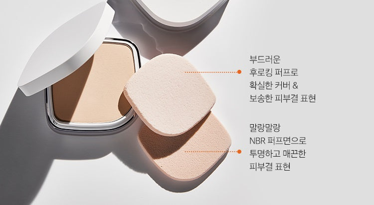 MISSHA Signature Science Blanc Pact SPF50+/PA+++