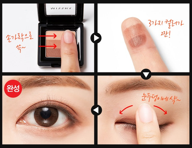 MISSHA Triple Shadow Direction