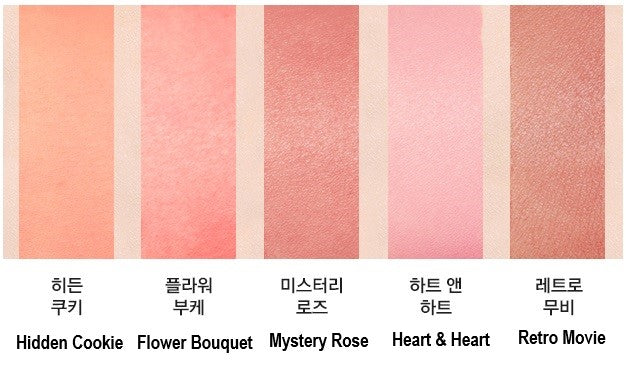 MISSHA Velvet Like Color Stick Color Chart